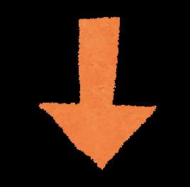 mark_arrow_down.png